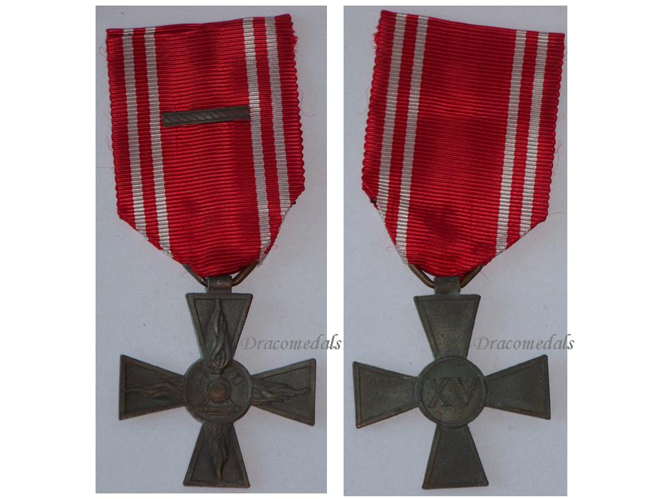 Italy ww2 firefighter cross service 1942 medal fascism for Awards and decoration